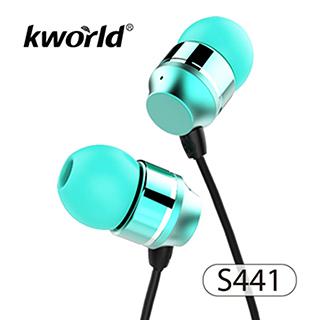 【Kworld 廣寰】音樂耳機麥克風S441 湖水藍