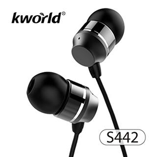 【Kworld 廣寰】音樂耳機麥克風S442