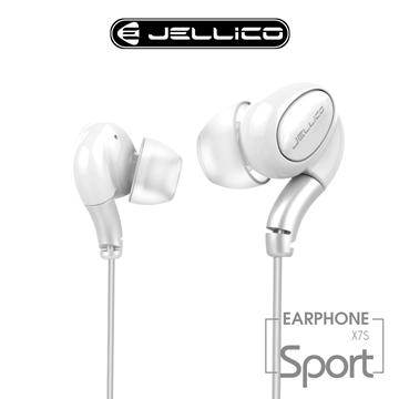 【JELLICO】 運動系列動感好音色 線控入耳式耳機/JEE-X7S-WT