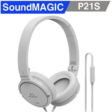 【SoundMAGIC 聲美】 強勁低音 麥克風 免提線控 頭戴式耳機 - P21S