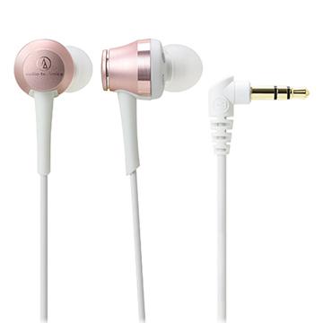 鐵三角 ATH-CKR70 (PK)粉紅色 耳塞式耳機