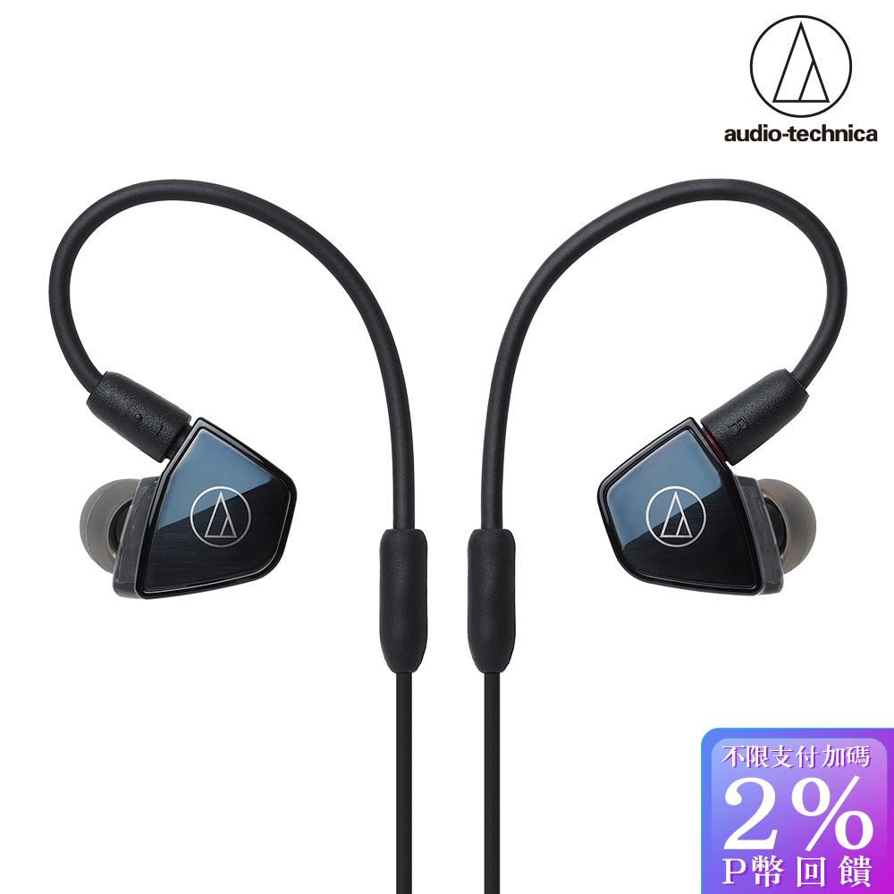 鐵三角 ATH-LS400 平衡電樞型 耳塞式耳機