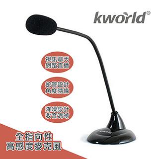 福利品【Kworld 廣寰】桌上型麥克風KWE9013(外盒受損)