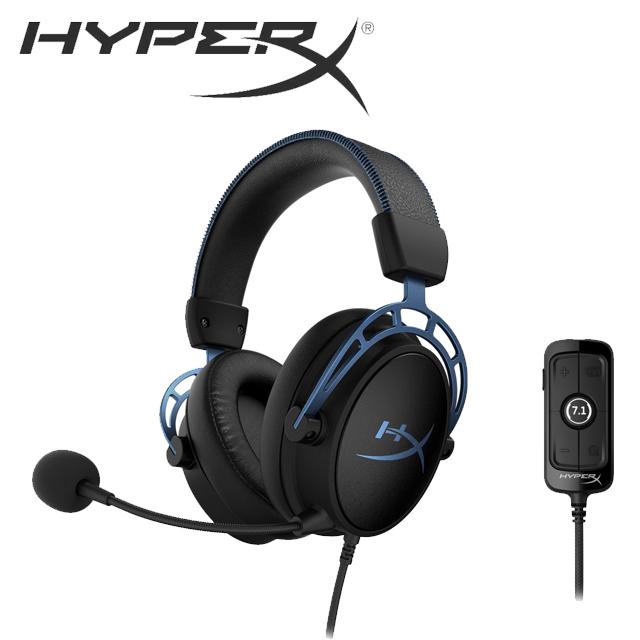 HyperX Cloud Alpha S 7.1虛擬環繞音效電競耳機(HX-HSCAS-BL/WW)