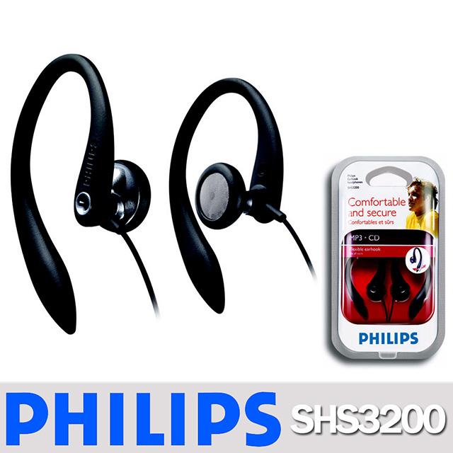 福利品【 PHILIPS 飛利浦 】SHS3200耳掛式耳機