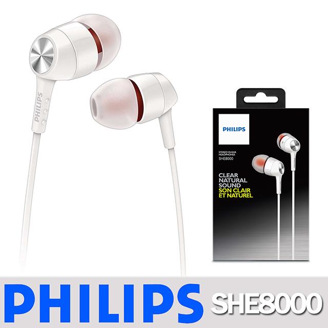 福利品【PHILIPS 飛利浦】SHE8000WT 耳道式耳機