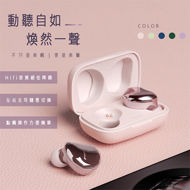 Beans 電鍍真無線藍牙耳機