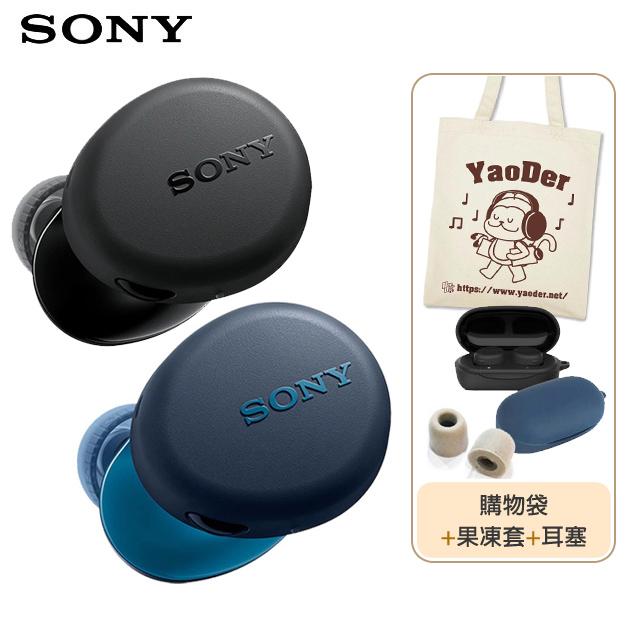 SONY WF-XB700 真無線耳機 18HR續航力【2色】