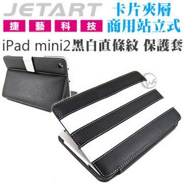 【新風尚潮流】JETART 捷藝 iPad mini 2 時尚精品保護套 獨特拼接外觀 多用途卡片收納 SAE020