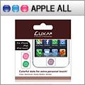 LUXA2 彩色鋁合金Home鍵貼紙(紫/磚紅/綠)