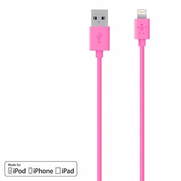 Belkin Lightning 2.1A 1.2m 傳輸線 / 充電線 粉紅色 支援最新 Apple iOS 8 系統