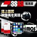 iMOS 3SAS 疏油疏水 螢幕保護貼 for 蘋果 APPLE iPad 2 New Ipad