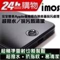 iMOS 3SAS 疏油疏水 螢幕保護貼 for APPLE iPad mini mini2