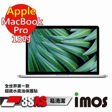 iMOS 3SAS 疏油疏水 螢幕保護貼 for 蘋果 Apple MacBook Pro 15吋