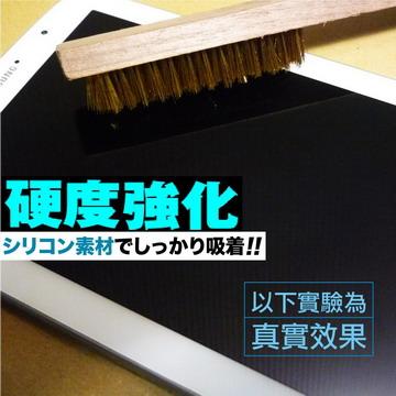 PHOENIX高流速 iPad mini 3 高硬度 光澤亮面 螢幕貼