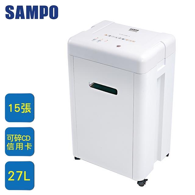 SAMPO 聲寶多功能碎紙機 CB-U18151SL