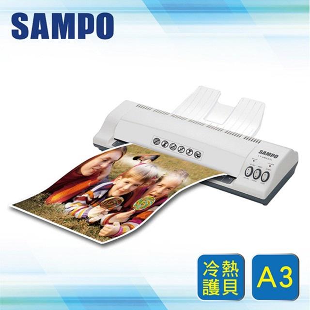 SAMPO 聲寶A3多功能護貝機(LY-U18A31L)