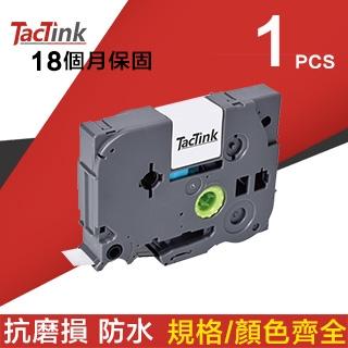 【TacTink】Brother標籤機色帶 TAE-441 (紅底黑字) 寬度18mm