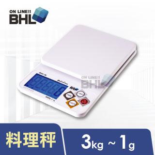 【BHL秉衡量電子秤】LCD藍光烘培料理秤(白色)  BHC-WH