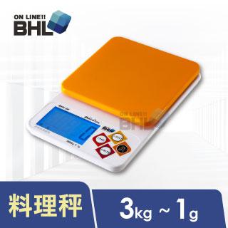 【BHL秉衡量電子秤】LCD藍光烘培料理秤(閃亮橘)  BHC-OR