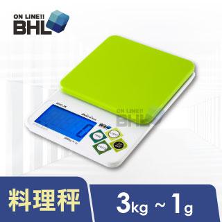 【BHL秉衡量電子秤】LCD藍光烘培料理秤(清爽綠)  BHC-GN