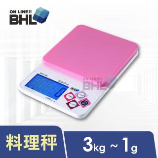 【BHL秉衡量電子秤】LCD藍光烘培料理秤(時尚粉)  BHC-PK