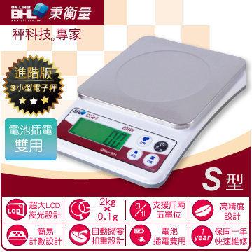 【BHL秉衡量電子秤】進階版高精度夜光液晶料理秤 BHW-2K