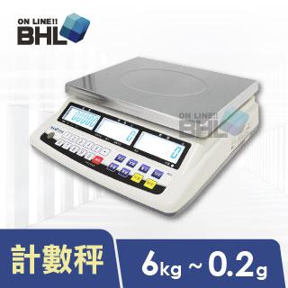 【BHL秉衡量電子秤】高精度1/30000LCD白光液晶計數秤