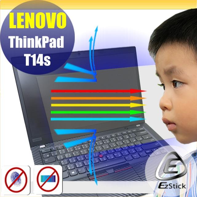Lenovo ThinkPad T14S 防藍光螢幕貼 抗藍光 (14.4吋寬)