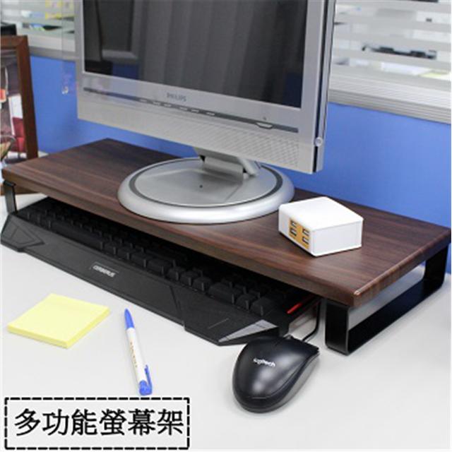 多功能 桌上型金屬底座木質增高架 鍵盤收納電腦螢幕架