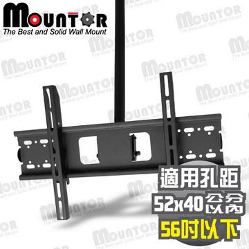 Mountor多動向電視懸吊架26~42吋(MR4020)