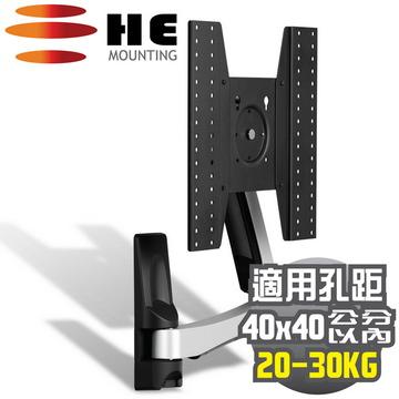 '加贈三向磁性水平尺~'HE鋁合金雙旋臂互動式壁掛架(H20ATW-L) -適用20~30公斤