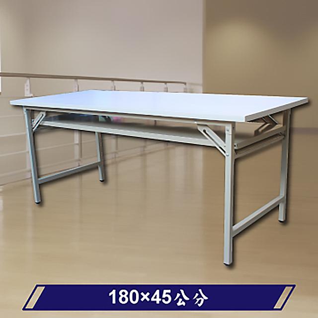 超值卡榫式摺疊會議桌白色 (180*45)