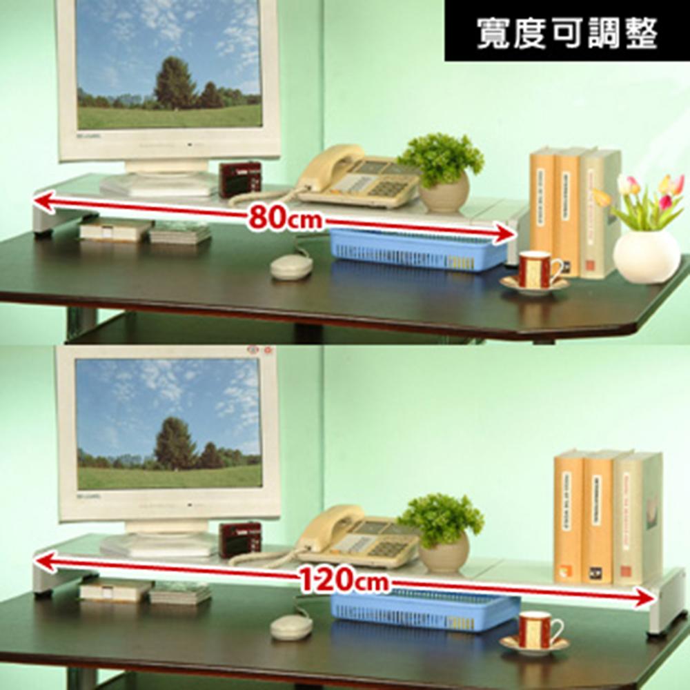 【C&B】可調式桌上置物架(寬度可80~120cm調整)