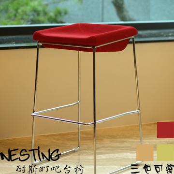 【Yoi 傢俱】耐司町吧台椅(紅色)