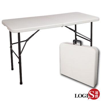 限時促銷↘原$2280LOGIS -生活多用122CM萬用摺疊桌/野餐桌/展示桌/會議桌