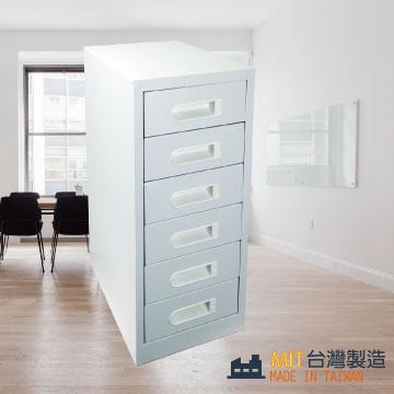 【豐盛鐵櫃】工業風六抽屜文件櫃-時尚白 (台灣製)