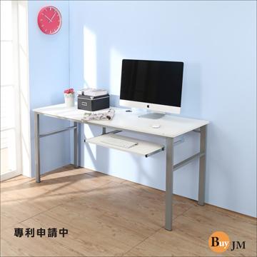 限時促銷↘原$5180BuyJM低甲醛仿馬鞍皮面160公分單鍵盤穩重型工作桌