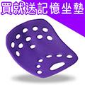 BackJoy美姿墊(大)紫色/【贈送】源之氣竹炭釋壓記憶透氣坐墊/厚3cm (黑) RM-9445