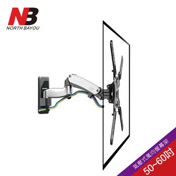 【NB】50-60吋氣壓式液晶螢幕壁掛架/F500