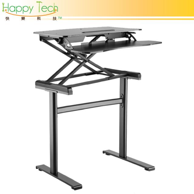 桌上型氣壓式升降桌支架組 電腦桌/書桌/辦公桌/工作桌 懶人支架 省力安全
