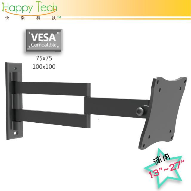 液晶螢幕壁掛架 雙節旋臂式電腦螢幕支架 伸縮左右180度 13~27吋