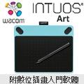 Wacom Intuos Art 藝術創意觸控繪圖板-經典黑(M)