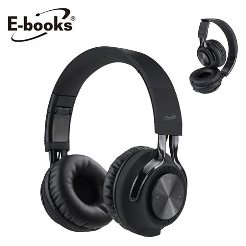 【E-books】SS29 藍牙摺疊耳罩式耳機