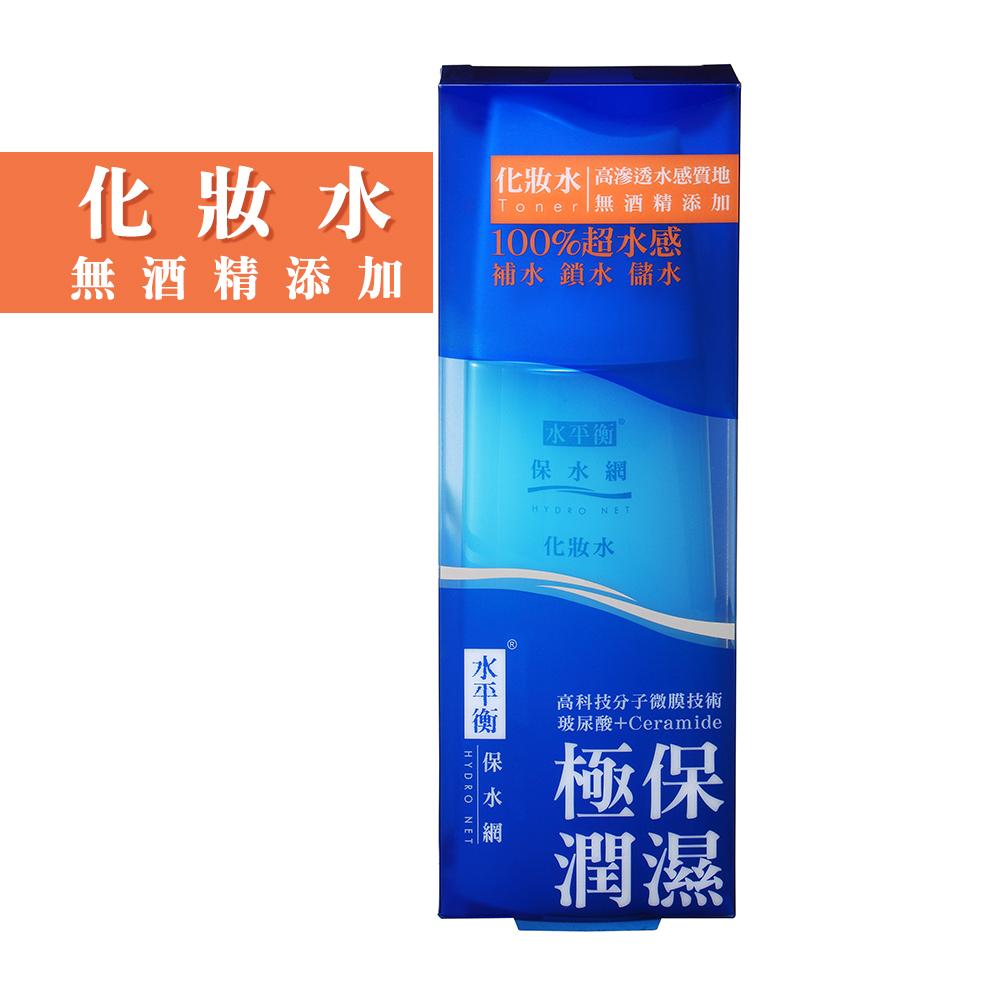 【水平衡】保水網 -化妝水 140 ml