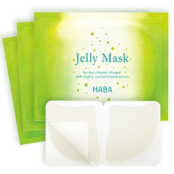 HABA沁透美白果凍頰膜3包