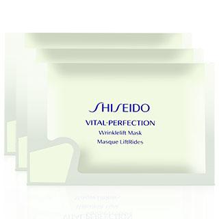 【SHISEIDO 資生堂】全效抗痕 白金抗皺眼膜 (2片/8g)X3