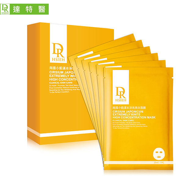 Dr.Hsieh達特醫 南國小薊漢本淨亮美白面膜 6片/盒