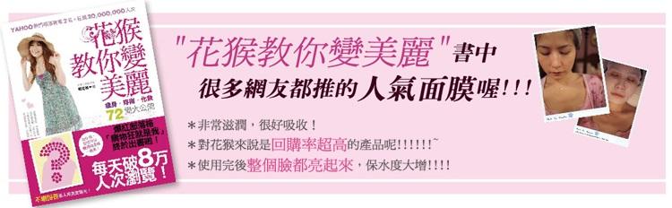 【 Venus Skin 】 Rejuvenating Softening Mask 10 ชิ้น