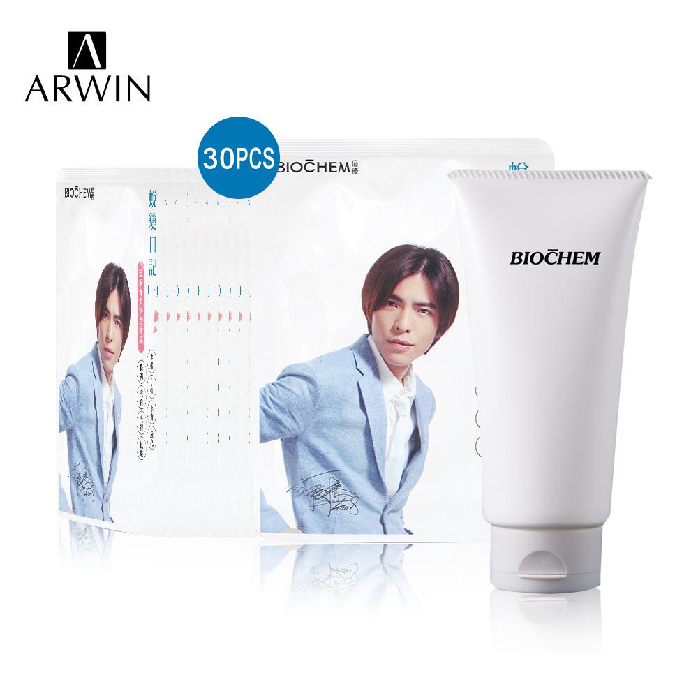 【ARWIN 雅聞倍優 】藍銅面膜30入苦楝洗面皂組